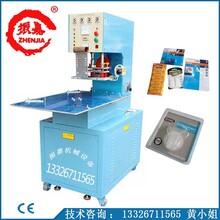 PVC高频焊接机_PVC高频焊接机生产商-振嘉图片