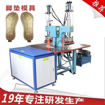 海綿鞋墊壓印機_海綿鞋墊壓印機生產廠家_海綿鞋墊壓印機價格-振嘉