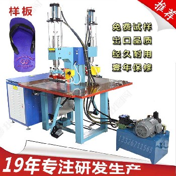 液壓壓合機_液壓壓合機廠家_液壓壓合機批發價格-振嘉