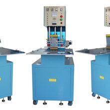 PVC熱壓焊接機_PVC熱壓焊接機批發價格-振嘉圖片