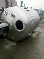 二手反应釜,不锈钢反应釜,高压反应釜,内盘管反应釜图片