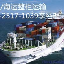 泰州海运公司,泰州到广州运费,物流多少钱一吨