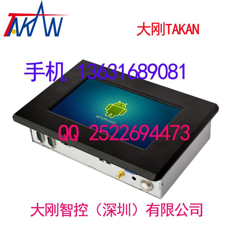 西门子工业平板电脑全力打造中国权威的经济研究决策支持平台