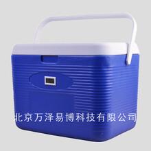 常期供应33L疫苗冷藏箱33升医用冷藏箱疫苗冷藏运输箱图片