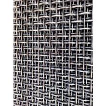 不锈钢轧花网规格齐全镀锌筛网金属网质量一流过滤网
