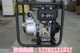 3寸80mm自吸水泵体积小的水泵
