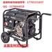 DS9000k小型柴油发电机