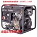 DS5000K3柴油发电机5千瓦三相