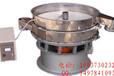 硅粉超声波振动筛硅粉筛选设备超声波振动筛报价恒宇机械