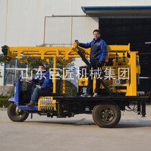 巨匠集团XYC-200A农村三轮车打井机器民用车载水井钻机