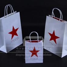 macy's梅西百货购物袋、macy's纸袋、梅西百货手提袋
