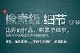 专注品牌设计20年,武汉精一设计公司