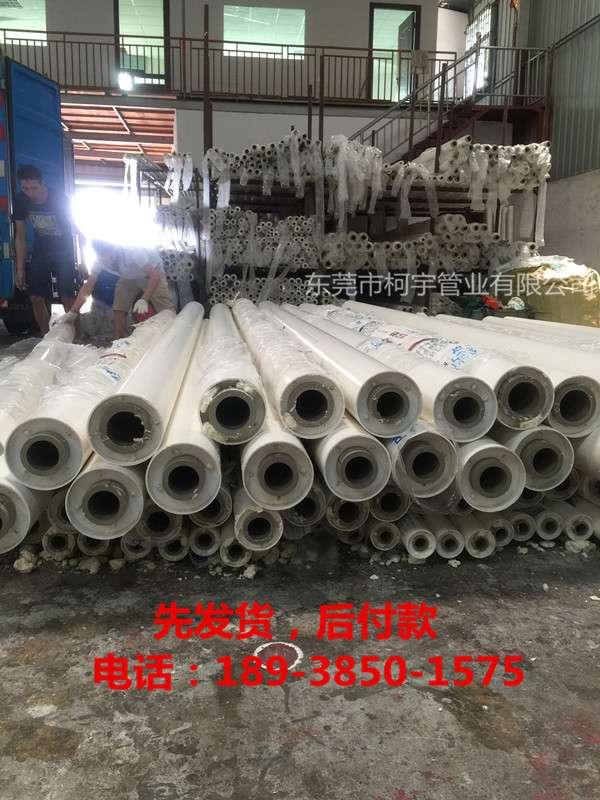 温州PPR保温管,热水发泡管厂家-柯宇管业现货供应P