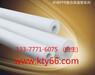 宁波PPR复合保温管,柯宇管业专业生产保温管P