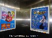 宁波电梯广告报价
