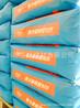 长沙砼信建材网,湖南长沙瓷砖粘结剂批发,瓷砖粘结剂建材商城,瓷砖粘结剂厂家直销