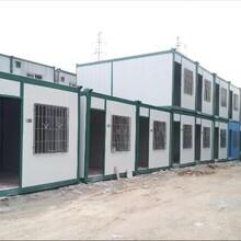 湖南集装箱防火移动房屋品质保证,可租可售