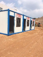 A级防火岩棉集装箱,租售均可,质廉价优,专供湖南长沙
