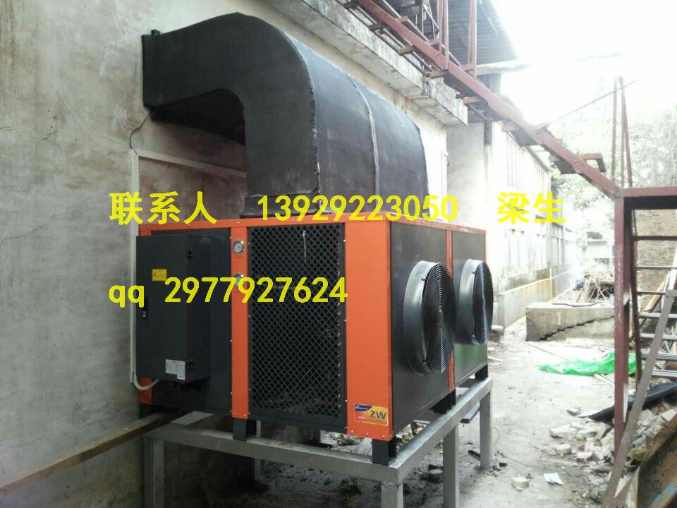 专业供应空气能烤烟房木材烤窑设备新型烤烟房空气能