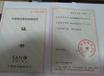 版权登记与商标注册的区别