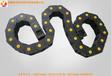 天津定做数控机床尼龙塑料拖链/62175耐压强工程塑料拖链