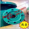 湖北省随州市wc-120减速机蜗轮蜗杆式减速机厂家