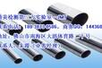 惠州钢材化验