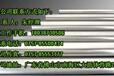 佛山钢材焊接金相检验