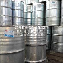 海安石化生产厂家、乳化剂OP-10、辛基酚聚氧乙烯醚