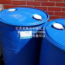 OP-10磷酸酯磷酸酯抗静电剂烷基酚聚氧乙烯醚磷酸酯