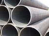 湖南螺旋管厂家地址螺旋焊管防腐大口径螺旋管订做