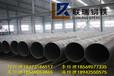 湖南工业污水处理螺旋管,湖南螺旋管厂家