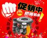 北京CFR驱动轮AGV配件厂家直销电动叉车行走配件