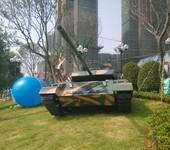 模型商家代理大型军事模型展览出租