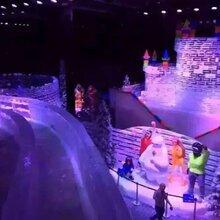 冰雕展租赁价格大型冰雕展展览冰雕展出租