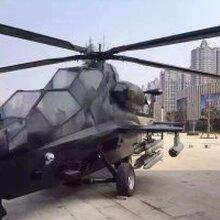 军事道具展览价格军事模型出租