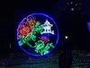 上海灯光节活动方案灯光节艺术编制灯光节出租