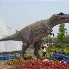 恐龙模型展览仿真恐龙模型出租