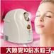 美容蒸脸器脸部加湿美容蒸汽保湿器蒸脸机家用美容仪器