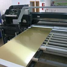 深圳佳晟供應H62黃銅板,黃銅板生產地,3.0mm黃銅板圖片