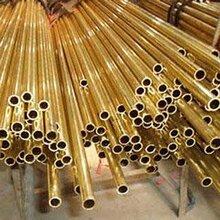 深圳佳晟供應H62黃銅管,黃銅管產地,10x1.0mm黃銅管圖片