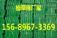 欢迎光临、青海植草格价格/%植草格厂家(欢迎您)