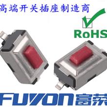 台湾富荣精密科技有限公司/3.8mx6.0m/D2-A3602贴片轻触开关/耳机插座/按键开关/微动开关