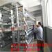 河南鸡笼厂家,鸡笼,金凤知名品牌,三层蛋鸡笼,河北鸡笼厂家