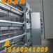 金鳳雞籠宿遷G28西班牙金耐爾多層層疊式雞籠