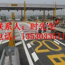 沙井道路交通标线,宝安道路交通标线厂家图片