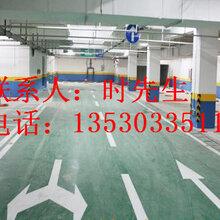 深圳罗湖停车场标识,莲塘停车场标识厂家图片