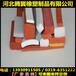 河北腾翼厂家定制红色硅胶发泡条矩形硅橡胶密封条硅胶密实条