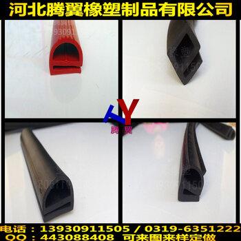 河北腾翼厂家批发单e橡胶密封条e型硅胶条电器机械设备密封条