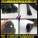 河北騰翼廠家批發D型橡膠發泡條三元乙丙密封條機械設備D型海綿條